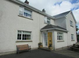 Tivnacres Road Armagh BT60 3EE